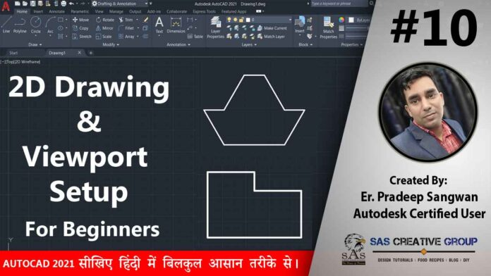 autocad-2d-drawing-and-viewport-setup-in-autocad-2021