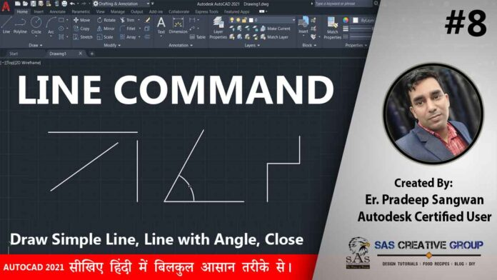 Autocad-Line-Command-with-Full-Details-in-Hindi2